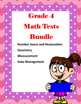 Grade 4 Math Test Bundle