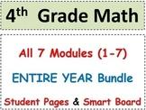 Grade 4 Math-WHOLE YEAR! Modules 1-7 Student Pgs-Smart Bd-HOT q's-Reviews