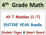 Grade 4 Math-WHOLE YEAR! Modules 1-7 Student Pgs-Smart Bd-HOT q's-Reviews BUNDLE