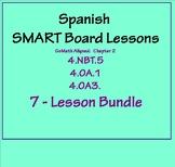 Grade 4 Math in Spanish - 4.NBT.5  4.OA.1  Bundle