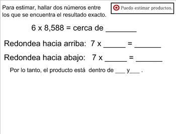 Grade 4 Math in Spanish - 4.NBT.5  Estimate Products 3 digit x 1 digit