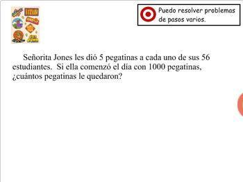 Grade 4 Math in Spanish - 4.NBT.5  Multi-step Word Problems