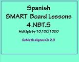 Grade 4 Math in Spanish - 4.NBT.5  Multiply Multiples of 10, 100, 1000