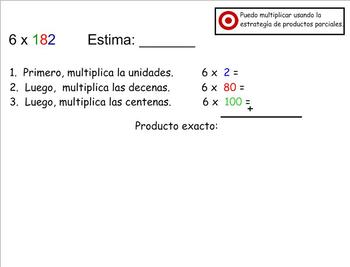 Grade 4 Math in Spanish - 4.NBT.5  Multiply with Partial Products