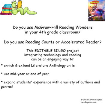 Grade 4 McGraw-Hill Reading Wonders Authors RC or AR BINGO Project
