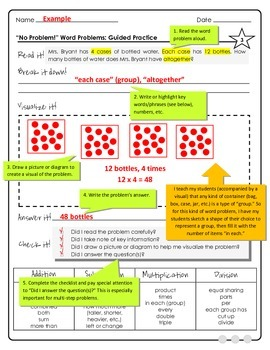 Grade 4 Multiplication (and Addition / Subtraction) Word Problems (No Prep RTI)