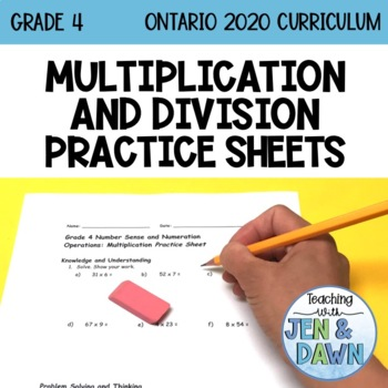 Grade 4 Multiplication and Division Practice Questions Package