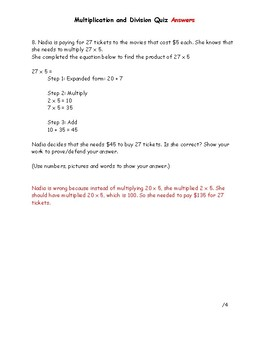 Grade 4 Multiplication and Division Quiz (or Test) WITH ANSWERS