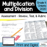 Multiplication and Division - Review, Test, and Rubric (Grade 4)