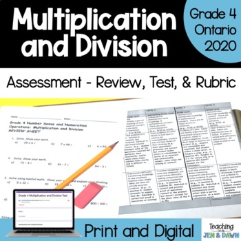 Grade 4 Multiplication and Division Review, Test, and Rubric
