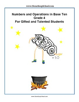 Grade 4 - Number and Operations in Base Ten for Gifted & Talented Students - CSS