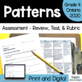 Patterning - Review, Test, and Rubric (Grade 4 Ontario)