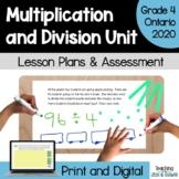 Grade 4 Ontario Math Three Part Lesson Multiplication and