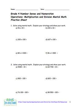 Grade 4 Ontario Multiplication and Division Mental Math Investigation