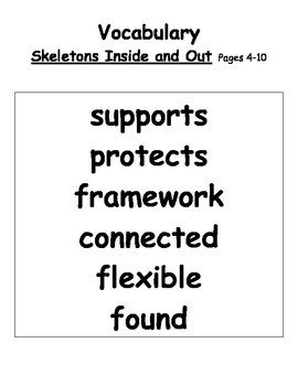 Grade 4 Ready Gen Skeletons Inside and Out (book) vocabulary & quizzes