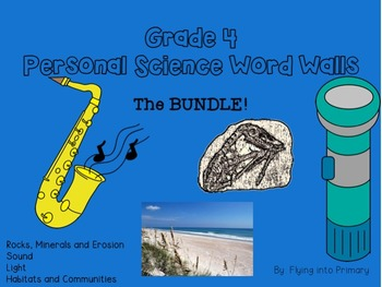 Grade 4 Science - Personal Word Wall BUNDLE