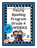 Spelling Program YEAR LONG Grade 4 BONUS Spelling Strategies Posters- Answer Key