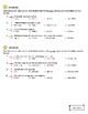 Grade 4 Wonders ELA McGraw Hill: Unit 1: Vocabulary Tests