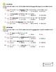 Grade 4 Wonders ELA McGraw Hill: Unit 3: Vocabulary Tests
