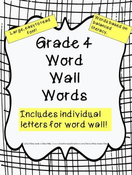 Grade 4 Word Wall Words - Cool Kids Theme