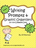 Writing Prompts for Reader's Response Journals Grade 4