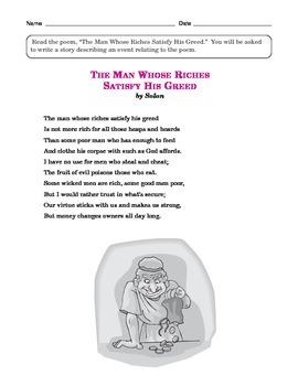 Grade 5 Common Core Writing Prompts Bundle