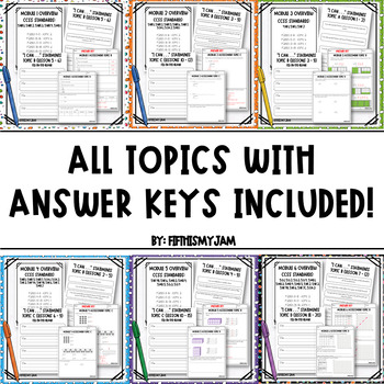 Grade 5 EngageNY Topic Assessments Bundle