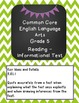 Grade 5 English Binder Covers and Dividers for the Common