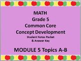 Grade 5 Math Common Core CCSS Student Lesson Pack Module 5