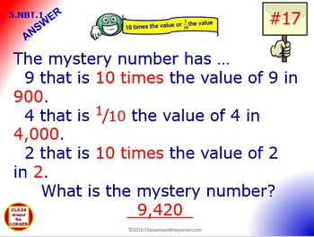 Grade 5 Math Interactive Animated Test Prep – 10 Times or 1/10 the Value 5.NBT.1