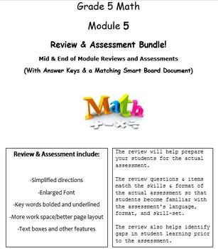 Grade 5, Math Module 5 REVIEW & ASSESSMENT Bundle w/keys (