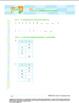 Grade 5: Math: Patterns & The Coordinate Plane: Quiz Bundle
