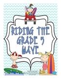 Grade 5 Memory Book - Beach Theme - Printable