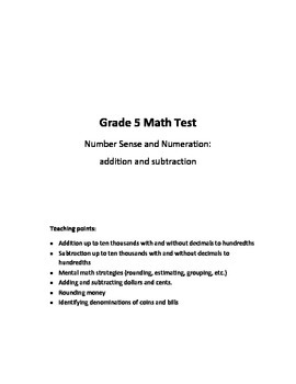 Grade 5 - Number Sense and Numeration (addition & subtraction) Test
