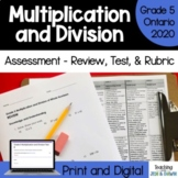 Grade 5 Ontario Math Multiplication Division Review, Test, and Rubric