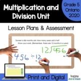Grade 5 Ontario Math Three Part Lesson Multiplication Division Complete Unit