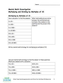 Grade 5 Ontario Multiplication and Division Mental Math Investigation