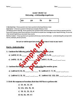 Grade 5 - Patterning (relationships in patterns) Test - EDITABLE