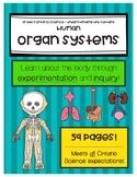 Grade 5 Science - Ontario - Human Body (Organ Systems) Unit