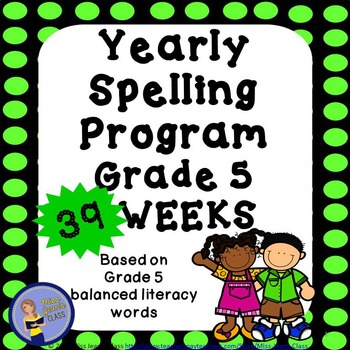 Grade 5 Spelling Program - YEAR LONG - BONUS Spelling Strategies Posters