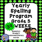 Grade 5 Spelling Program - YEAR LONG - BONUS Spelling Stra