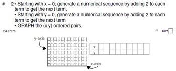 Grade 5 UNIT: COORDINATE PLANE INTRO (4 worksheets & 6 quizzes)
