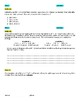 Grade 5 Unit 2 Multiply & Divide Whole Numbers & Decimals Tiered Work Bundle