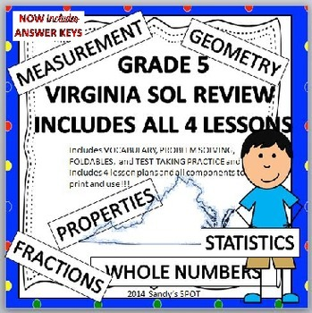 Grade 5 VIRGINIA SOL Math Review BUNDLE ALL 4 LESSONS INCLUDED