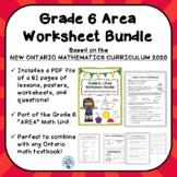 Grade 6 Area / Measurement Worksheet Bundle ONTARIO MATHEM