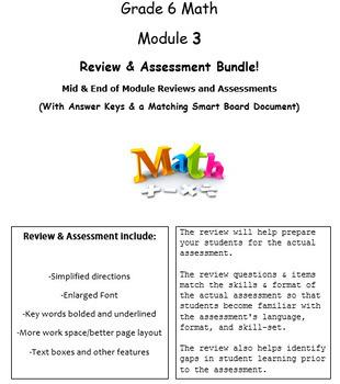 Grade 6, Math Module 3 REVIEW & ASSESSMENT Bundle w/keys (