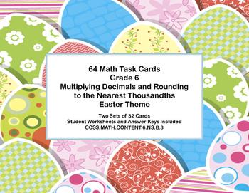 Grade 6 Math-Multiplying Decimals -CCSS.Math.Content.6.NS.B.3-Easter Theme