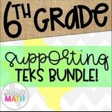 Grade 6 Math STAAR Test-Prep Task Cards- ALL SUPPORTING TEKS BUNDLE!