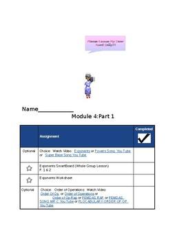 Grade 6 Module 4 Part 1 LATI Classroom