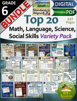 6th Grade Complete Resource and Supplement Bundle
